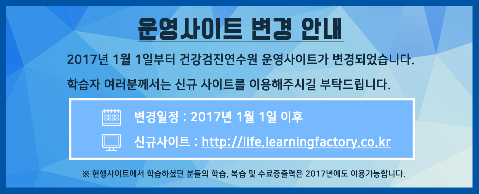 life.learningfactory.co.kr로 이동